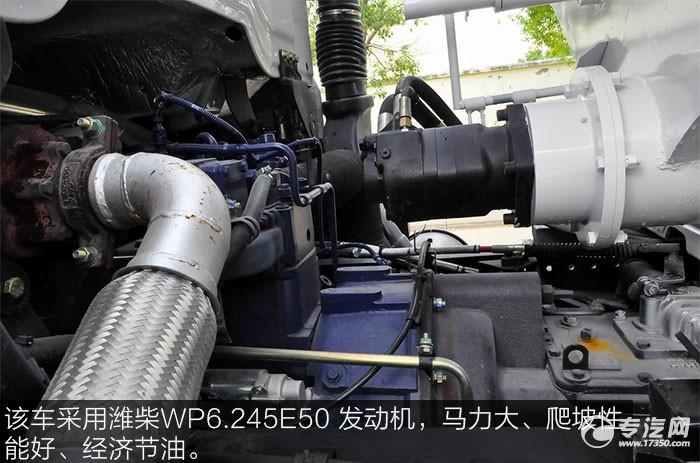 陕汽轩德X6小三轴散装饲料运输车发动机