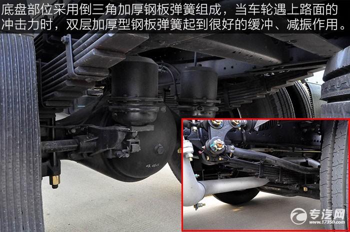 陕汽轩德X6小三轴散装饲料运输车钢板弹簧