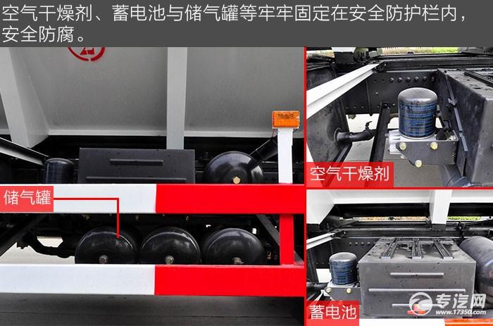 陕汽轩德X6小三轴散装饲料运输车底盘配置