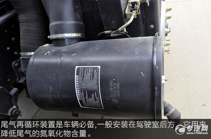 陕汽轩德X6小三轴散装饲料运输车再循环装置