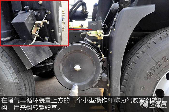 陕汽轩德X6小三轴散装饲料运输车翻转机构
