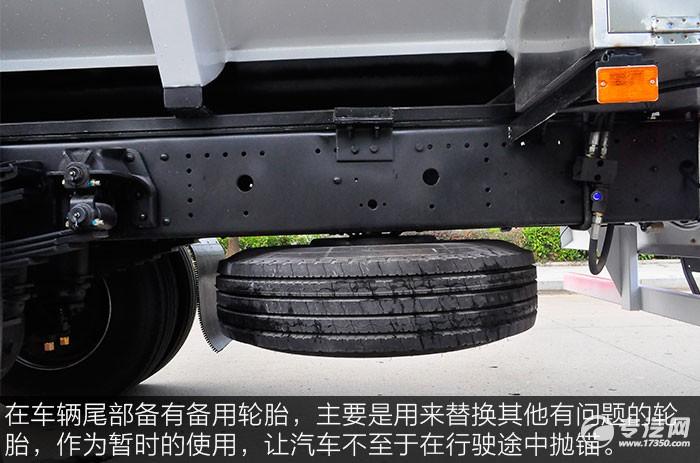 陕汽轩德X6小三轴散装饲料运输车备胎