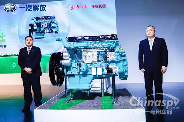 一汽解放国六技术发动机亮相广州车展