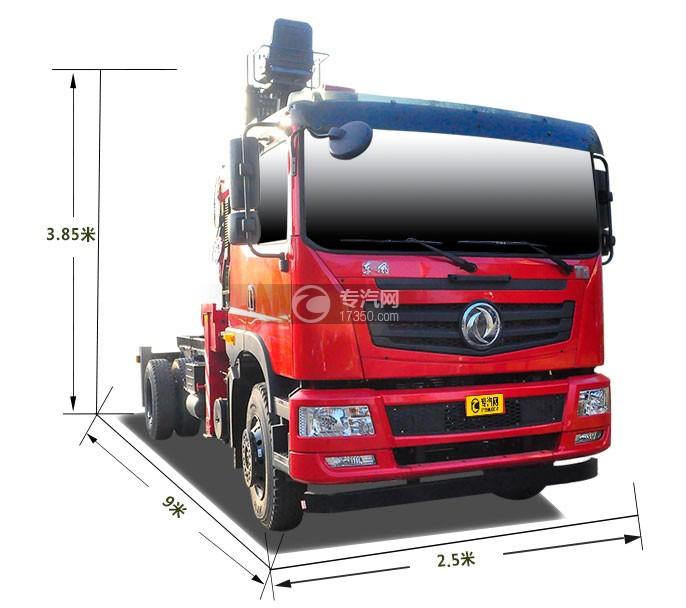东风T5宏昌天马8吨直臂随车吊外观尺寸图
