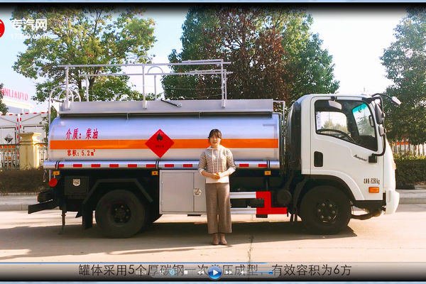 油罐车加油管路的这些知识你都知道吗?