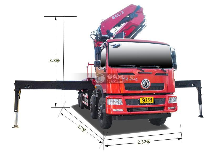 东风专底前四后八25吨折臂随车吊外观尺寸图