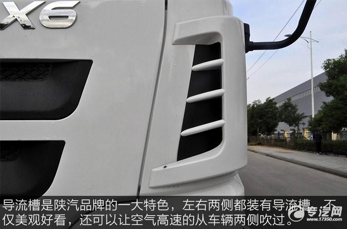 陕汽轩德X6小三轴散装饲料运输车导流槽
