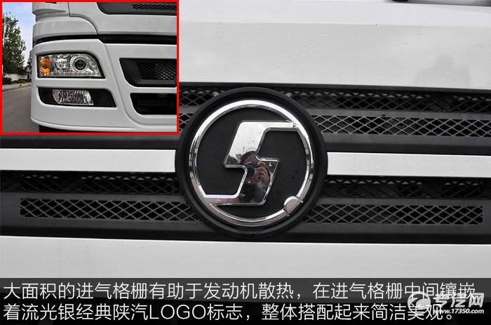 陕汽轩德X6小三轴散装饲料运输车进气格栅