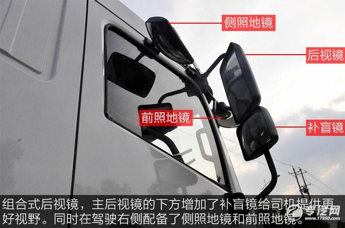 陕汽轩德X6小三轴散装饲料运输车后视镜