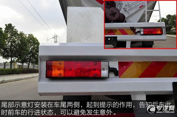 陕汽轩德X6小三轴散装饲料运输车尾部示意灯