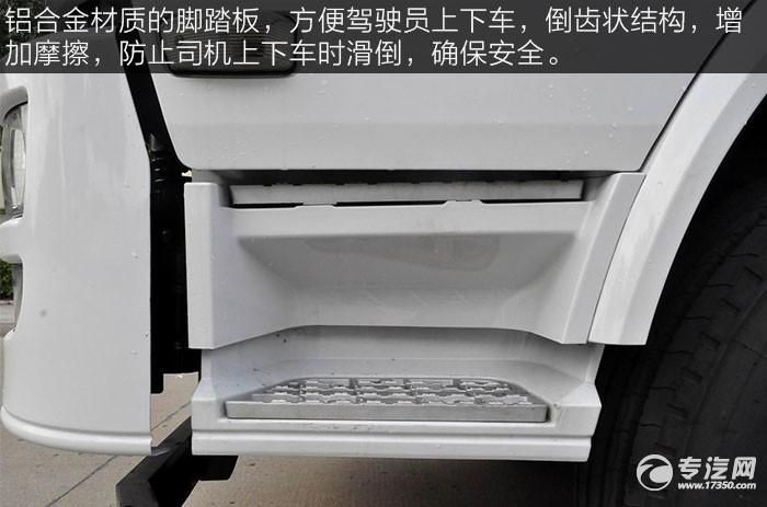 陕汽轩德X6小三轴散装饲料运输车脚踏板