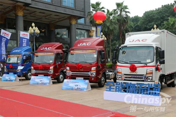 2019年江淮国六系列轻卡将陆续上市