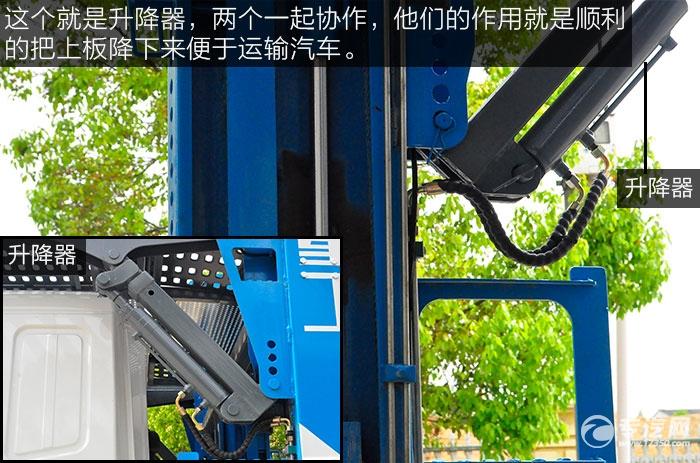 陕汽轩德×6单桥轿运车升降板
