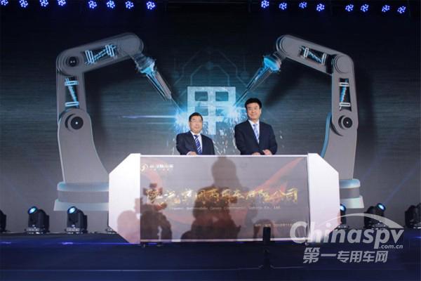 """成立新公司 发布新产品 再造一个""""新陕汽"""""""