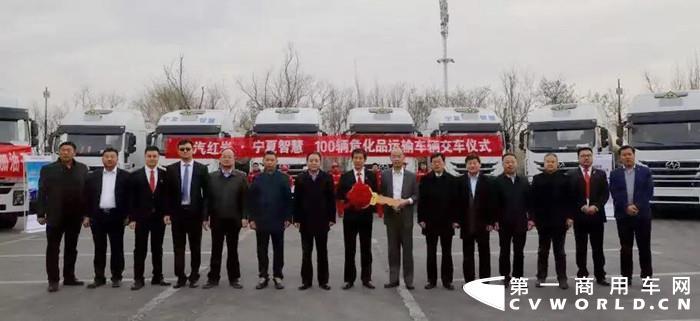 13年合作运输零事故就靠TA 上汽红岩100辆危化车交付宁夏用户