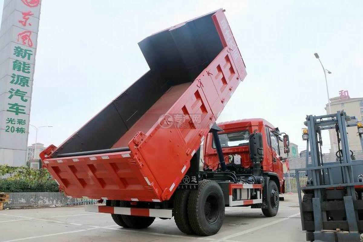 湖北大运风度3.75米自卸车货厢