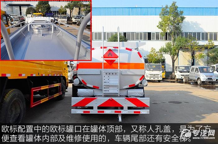解放虎VN 5.1方加油车后部