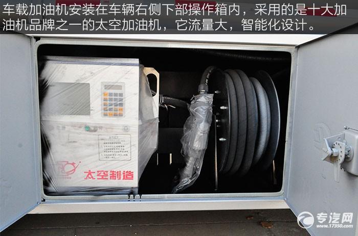 解放虎VN 5.1方加油车加油机