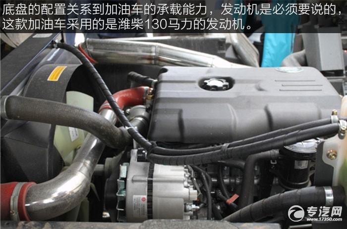 解放虎VN 5.1方加油车发动机