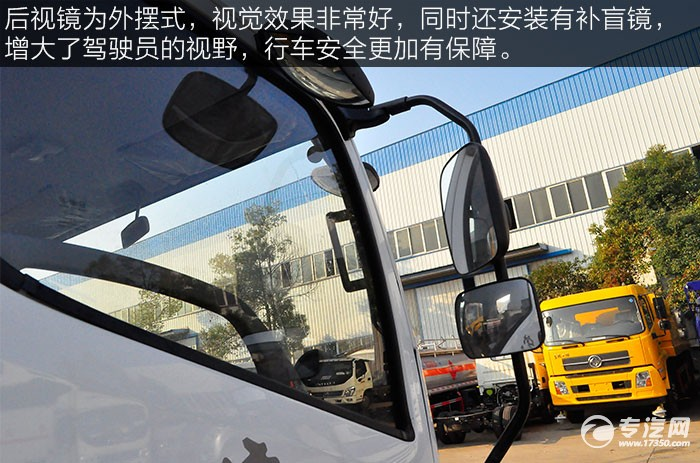 解放虎VN 5.1方加油车后视镜