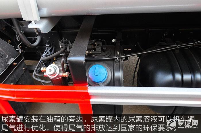 解放虎VN 5.1方加油车尿素罐