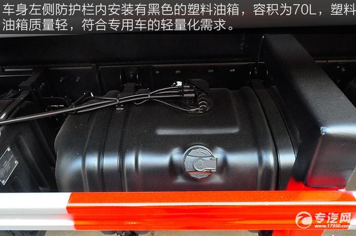 解放虎VN 5.1方加油车油箱