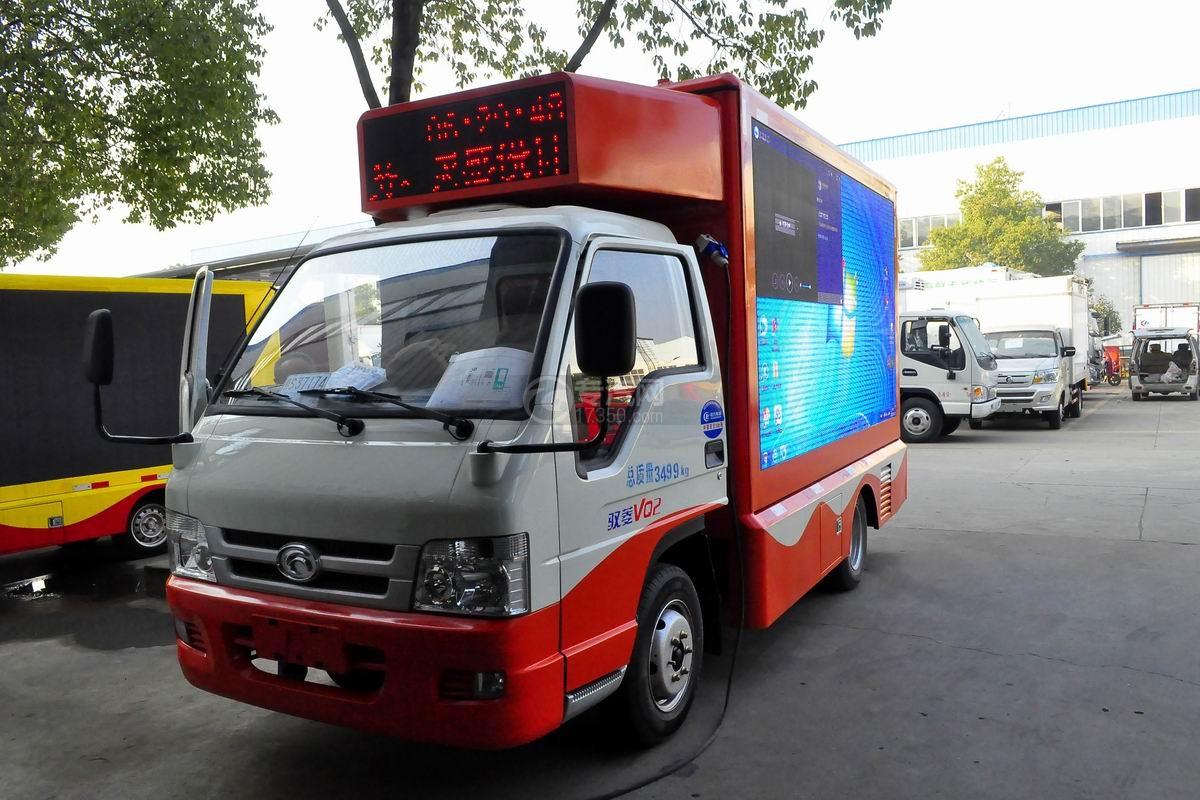 福田�S菱VQ2 LED�V告宣�鬈�