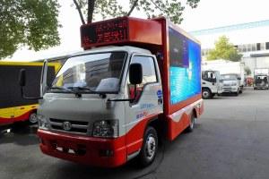 福田驭菱VQ2 LED广告宣传车图片