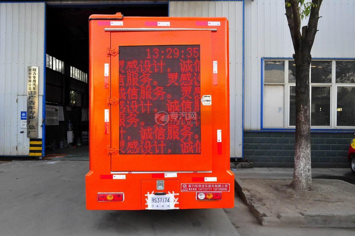 福田驭菱VQ2 LED广告宣传车后方图