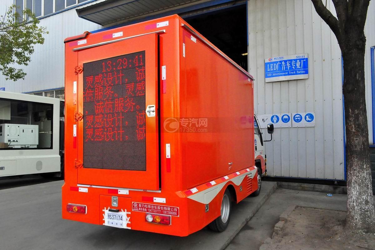 福田驭菱VQ2 LED广告宣传车后方45度图