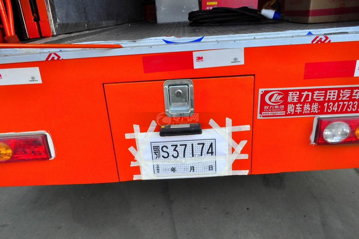 福田驭菱VQ2 LED广告宣传车外观细节