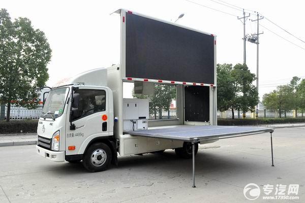 LED广告宣传车发电机的一些简单故障处理方法