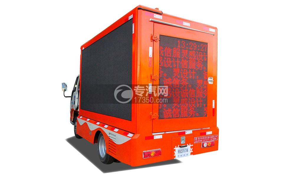 福田驭菱VQ2LED广告车侧后方图