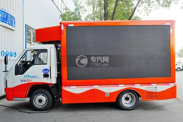 福田驭菱VQ2LED广告车侧面图