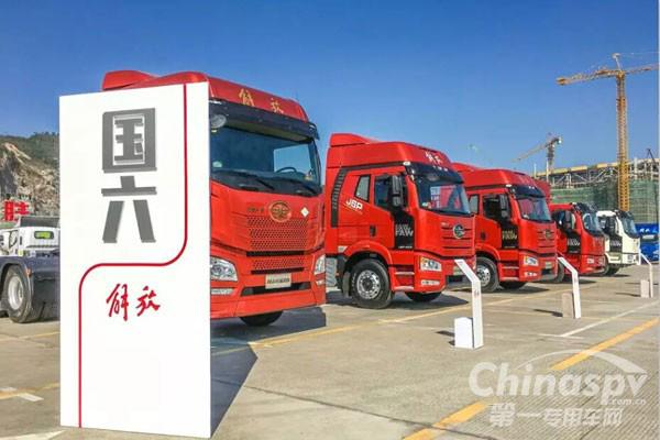 吴碧磊:国六布局和智慧物流将持续领航