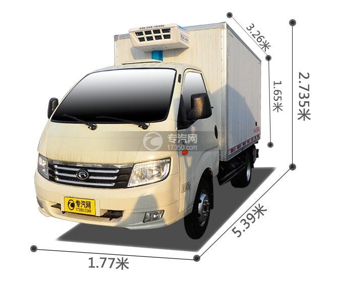 福田宝瑞K1冷藏车尺寸图
