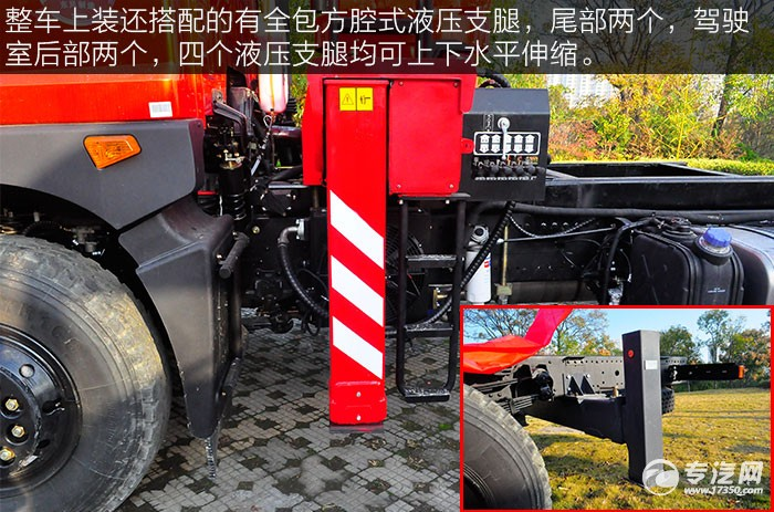 东风T5宏昌天马8吨直臂随车吊液压支腿