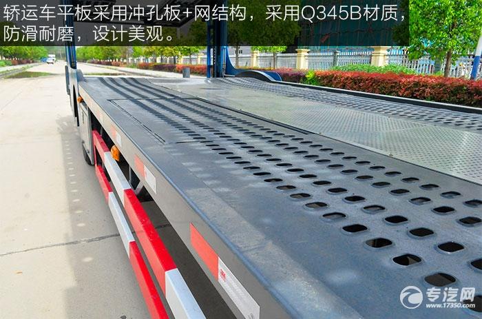 陕汽轩德×6单桥轿运车平板