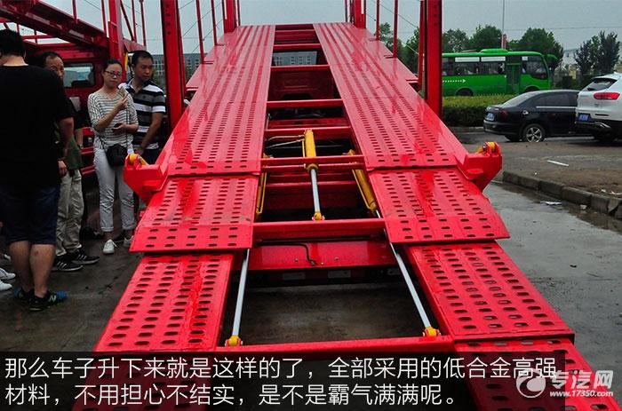 解放J6单桥轿运车后侧