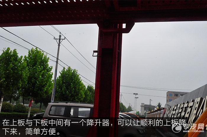 解放J6单桥轿运车降升器