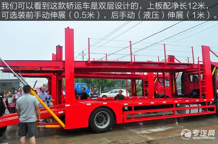 解放J6单桥轿运车双层板