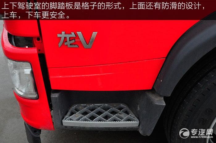 解放龙V单桥轿运车驾驶室踏板