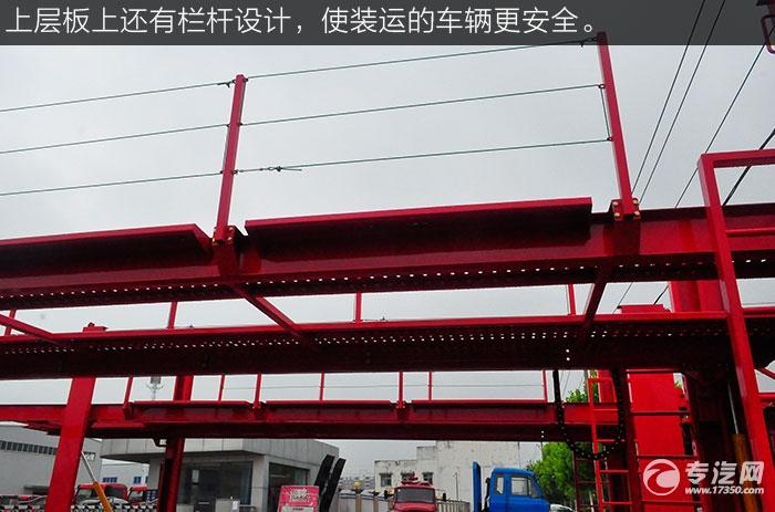 解放龙V单桥轿运车上装上层板