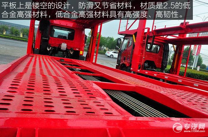 解放龙V单桥轿运车上装下层板
