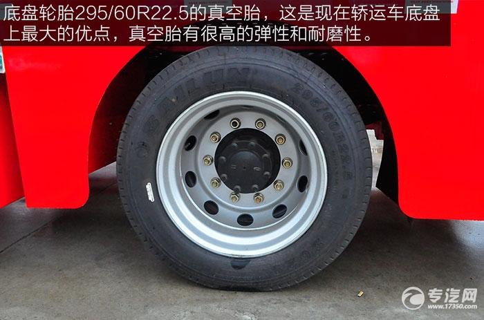 解放龙V单桥轿运车轮胎
