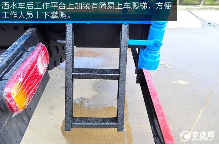 东风145洒水车工作平台爬梯