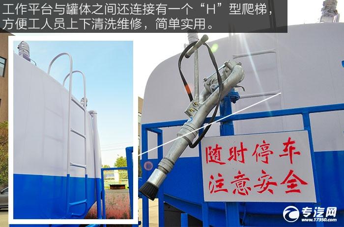 东风145洒水车平台与罐体间爬梯