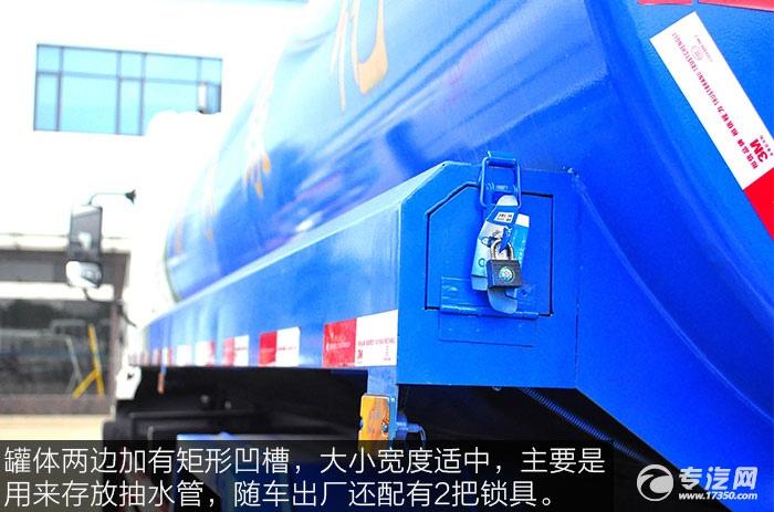东风国五洒水车水管槽