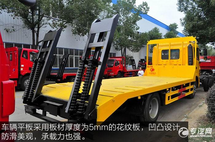 江淮格尔发K5L平板运输车