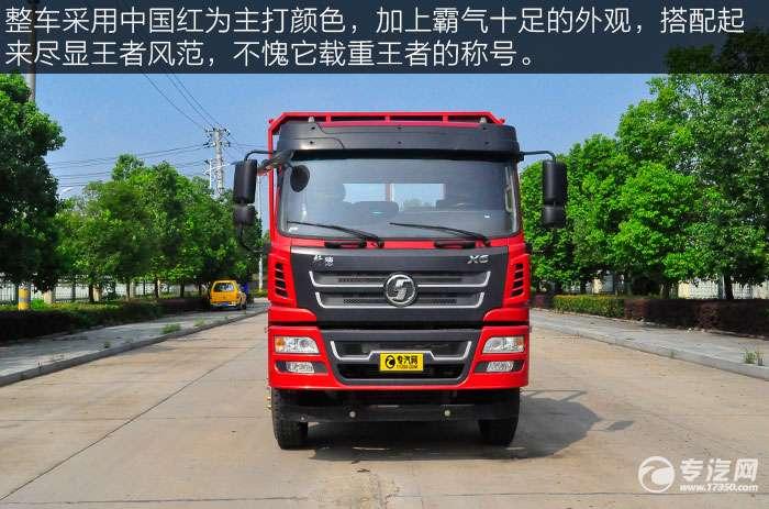 陕汽轩德X6前四后八平板运输车